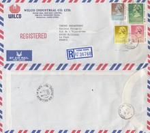 COVER CHINA. HONG KONG REGISTERED COVER TO FRANCE. 8$ 70c.  WILCO  / 2 - Hong Kong (...-1997)