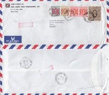COVER CHINA. HONG KONG EXPRESS COVER TO FRANCE. 12$ 90c.  YUEN LOONG  / 2 - Hong Kong (...-1997)