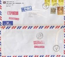 COVER CHINA. HONG KONG EXPRESS REGISTERED COVER TO FRANCE. 13$ 80c.  YUEN LOONG  / 2 - Hong Kong (...-1997)