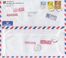 COVER CHINA. HONG KONG EXPRESS REGISTERED COVER TO FRANCE. 11$ 60c.  YUEN LOONG  / 2 - Hong Kong (...-1997)