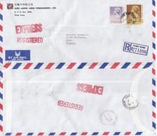 COVER CHINA. HONG KONG EXPRESS REGISTERED COVER TO FRANCE. 10$ 70c.  YUEN LOONG  / 2 - Hong Kong (...-1997)