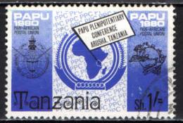 TANZANIA - 1980 - Pan African Postal Union Plenipotentiary Conference - USATO - Tanzania (1964-...)