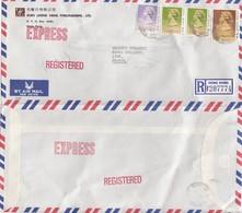 COVER CHINA. HONG KONG EXPRESS REGISTERED COVER TO FRANCE. 14$ 70c.  YUEN LOONG  / 2 - Hong Kong (...-1997)