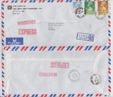 COVER CHINA. HONG KONG  EXPRESS REGISTERED COVER TO FRANCE. 15$ 60c.  YUEN LOONG  / 2 - Hong Kong (...-1997)