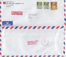 COVER CHINA. HONG KONG  EXPRESS  COVER TO FRANCE. 10$ 20c.  YUEN LOONG  / 2 - Hong Kong (...-1997)