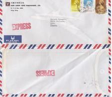 COVER CHINA. HONG KONG  EXPRESS  COVER TO FRANCE. 11$ 60c.  YUEN LOONG  / 2 - Hong Kong (...-1997)
