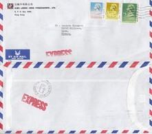 COVER CHINA. HONG KONG  REGISTERED  COVER TO FRANCE.  6$ 60c.  YUEN LOONG  / 2 - Hong Kong (...-1997)
