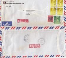 COVER CHINA. HONG KONG  EXPRESS  COVER TO FRANCE.  9$ 30c.  YUEN LOONG  / 2 - Hong Kong (...-1997)