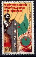 BENIN - 366° - PROCLAMATION DE LA REPUBLIQUE POPULAIRE DU BENIN - Benin - Dahomey (1960-...)