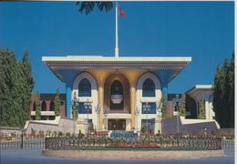 Oman V. 1976  Sultanate Of Oman  (56655) - Oman