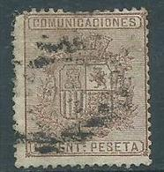 Timbre Espagne - 1868-70 Provisional Government