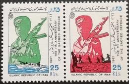 Iran  1987 Iran-Iraq War 7th. Anniv. - Iran