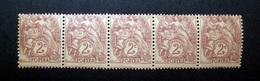 FRANCE 1900 N°108IB BANDE DE 5 ** (BLANC. 2C BRUN-LILAS. TYPE IB) - 1900-29 Blanc