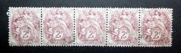 FRANCE 1900 N°108IB BANDE DE 5 OBL. (BLANC. 2C BRUN-LILAS. TYPE IB) - 1900-29 Blanc