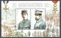 Poland 2019 - Polish-French Diplomatic Relations - Mi.ms 284 - MNH(**) - Blocchi E Foglietti