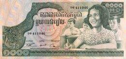 Cambodia 1.000 Riel, P-17 (1973) - UNC - Kambodscha