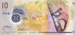 Maldives 10 Rupees, P-26 (5.10.2015) - UNC - Maldives