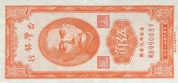 Taiwan 50 Cents, P-1949b (1949) - UNC - Taiwan