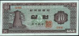 KOREA SOUTH - 10 Won 1962-1965 {not Dated} UNC P.33 E - Korea, South