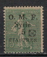 SYRIE         N°  YVERT    52   NEUF AVEC CHARNIERE       ( Ch 2/14 ) - Syria (1919-1945)