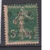 SYRIE         N°  YVERT    57 NEUF AVEC CHARNIERE       ( Ch 2/15 ) - Syrien (1919-1945)