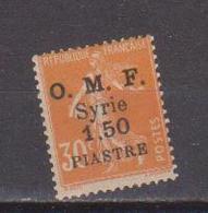 SYRIE         N°  YVERT    62    NEUF AVEC CHARNIERE       ( Ch 2/15 ) - Syrien (1919-1945)
