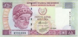 Chypre  5 Pounds (P61b) 1.9.2003 -UNC- - Zypern