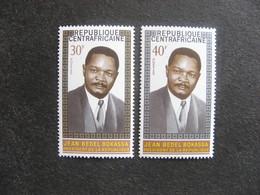 République Centrafricaine -  TB Paire N° 132 Et N° 133. Neufs XX. - Centrafricaine (République)