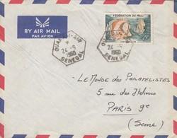 COVER LETTRE.  OUAKAM-AIR. SENEGAL  POUR LA FRANCE / 3 - Senegal (1960-...)