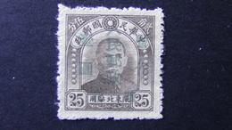 China - East-China - 1949 - Mi:CN-N 45, Yt:CN-N 9 O.G. - Look Scan - Chine Du Nord 1949-50