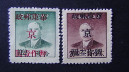 China - East-China - 1949 - 1/10 $ Grün + 3/20 $ Bräunlich-lila - O.G. - Look Scan - Western-China 1949-50