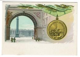 Russian Art - Illustration - Propaganda - Propagande - Soviet - 2 Scans - Russia