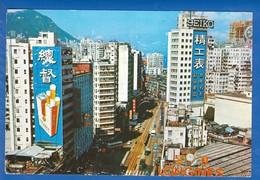 Hongkong, China; Yee Wo Street, Causeway Bay - China (Hongkong)