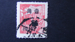 Taiwan - 1956 - Mi:TW 251 O - Look Scan - Gebraucht