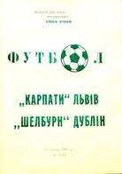 Football Programme -   F.C.  KARPATY  Lviv  V  SHELBOURNE  F.C. , EURO-CUP,  1993. - Libri