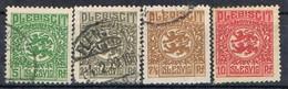 Sellos Plebiscit 1920, SLESVIG (Alemania), Dinamarca º/* - Allemagne