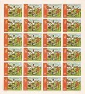Guinea Ecuatorial Nº Michel 1294 En Hoja De 24 Sellos - Guinea Ecuatorial