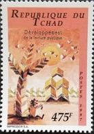 Chad 1997   Liberty Campaign - Chad (1960-...)