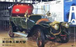 TELECARTE JAPON - AUTOMOBILE ANCIENNE - VOITURE - AUTOMOBILE - CAR - Cars