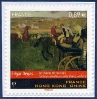 """0698  Adhésif   """"Le Champs De Course"""" - Edgar Degas MARGES Neuf  **  PRO 2012 + - France"""
