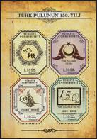TURKEY 2013, 150 Years TURKISH POSTAGE STAMPS, MNH SET (BLOCK MiNo 94) In GOOD QUALITY, *** - Nuevos