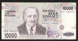 GREECE  10000    1995 - Grecia