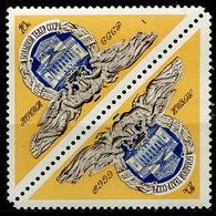 USSR 1976 Big (Bolshoi) Theatr MNH - 1923-1991 USSR