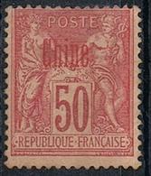 CHINE N°12a NSG - Unused Stamps
