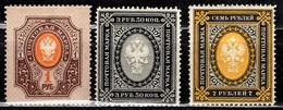 Russie YT N° 52, N° 53 Et N° 54 Neufs *. Gomme D'origine. B/TB. A Saisir! - 1857-1916 Empire