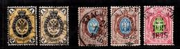 Russie YT N° 17A Et 17B, N° 21A Et 21B Et N° 23B Oblitérés. B/TB. A Saisir! - 1857-1916 Empire