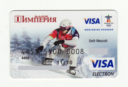 Bank Imperia RUSSIA Winter Olympic Games VANCOUVER 2010 VISA Expired - Cartes De Crédit (expiration Min. 10 Ans)