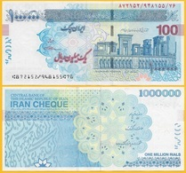 Iran 1000000 (1 Million) RialsP-new 2018 Emergency Check UNC - Irán