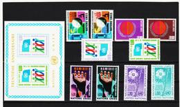 SRO398 UNO GENF 1975 JAHRGANG MICHL 46/55 ** Postfrisch Siehe ABBILBUNG - Genf - Büro Der Vereinten Nationen