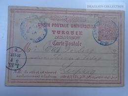 D163460  Turkey - 1893 Ottoman  Postal Stationery Sent From Salonique Thessaloniki (Greece)  Salonica To Leipzig - 1858-1921 Empire Ottoman